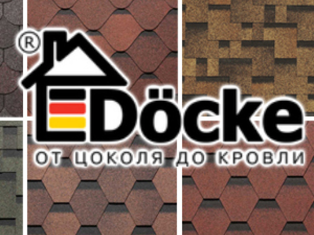 Черепица Döcke