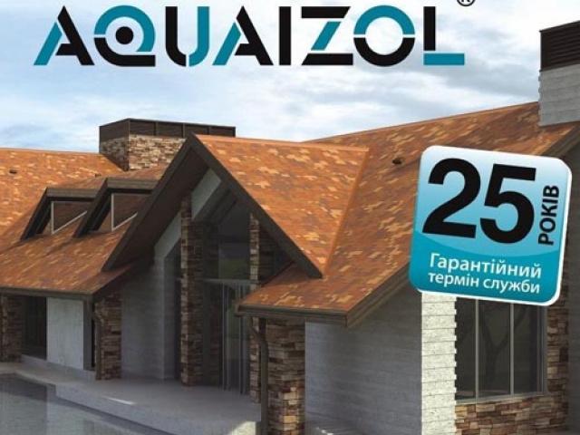 Черепица Aquaizol